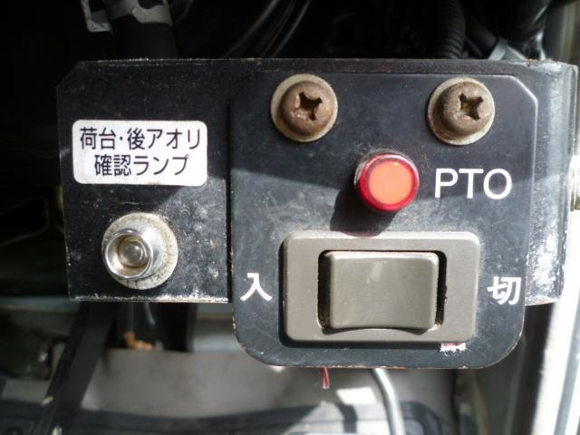 セーフティローダー積載車ラジコンNOx・PM適合ディーラ整備(17枚目)