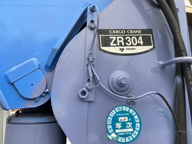 4tタダノ4段クレーンラジコン 荷台内寸L5200W2100(11枚目)
