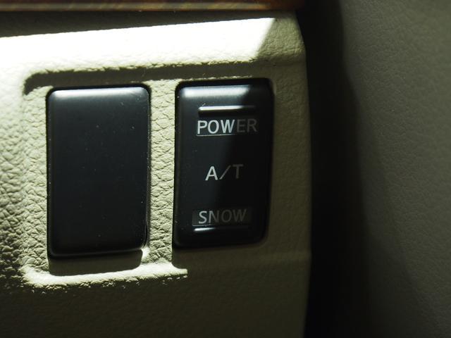 250XG 4WD 夏冬タイヤ(15枚目)