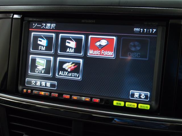 2.0i-L 4WD 夏冬タイヤ 一年保証(15枚目)