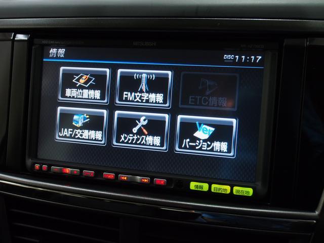 2.0i-L 4WD 夏冬タイヤ 一年保証(17枚目)