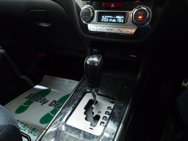 2.0i-L 4WD 夏冬タイヤ 一年保証(18枚目)
