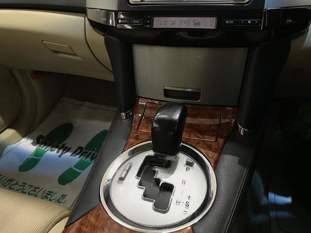 250G Fourプライムセレクション(14枚目)