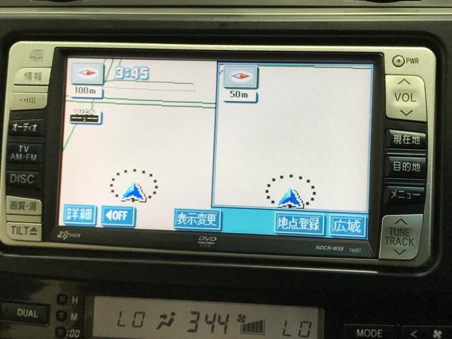 250G Fourプライムセレクション(15枚目)