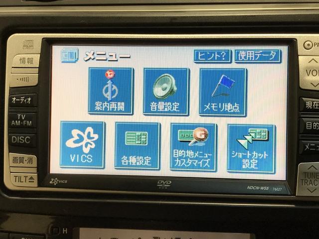 250G Fourプライムセレクション(17枚目)