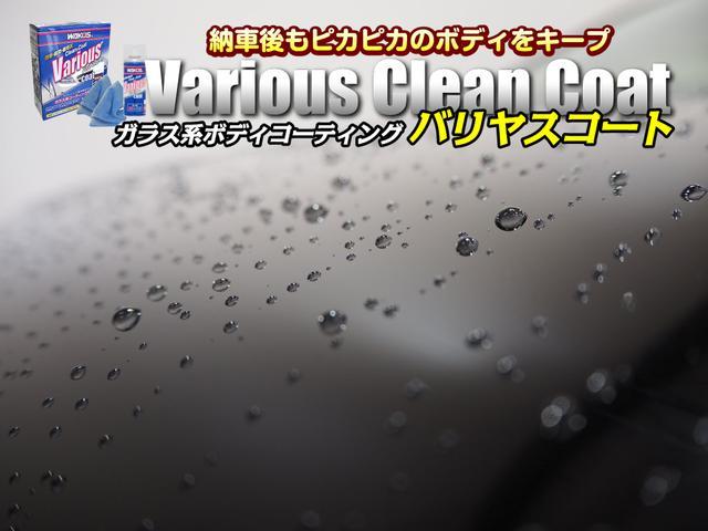 X スタイリッシュパッケージ 4WD 夏冬タイヤ 一年保証(19枚目)
