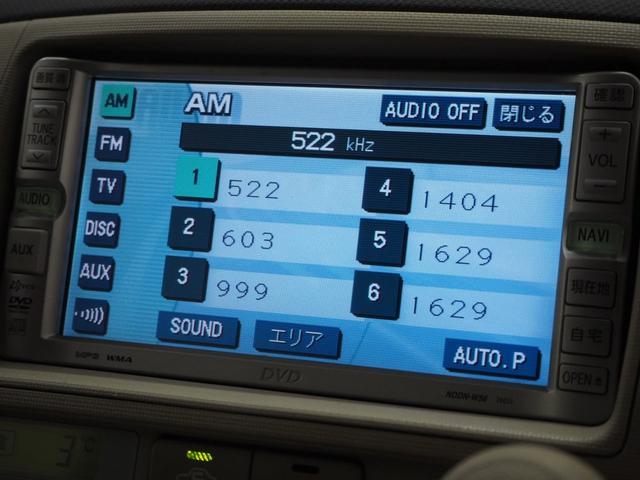 G 4WD 夏冬タイヤ 一年保証(20枚目)