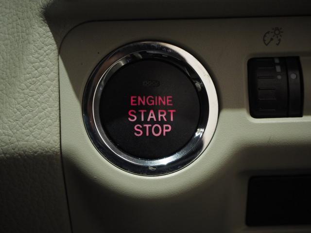 2.0iアイサイト アイボリーセレクション 4WD(19枚目)