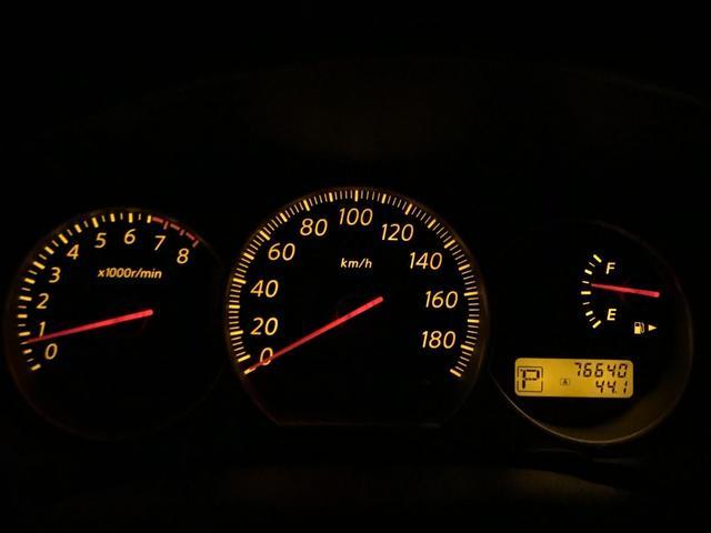 15M FOUR 4WD 夏冬タイヤ 一年保証(20枚目)
