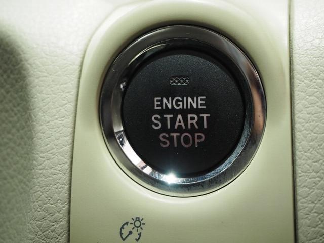 ビームスエディション 20S 4WD 夏冬タイヤ 一年保証(19枚目)