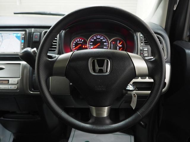「ホンダ」「ステップワゴン」「ミニバン・ワンボックス」「北海道」の中古車12