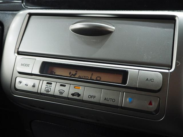 「ホンダ」「ステップワゴン」「ミニバン・ワンボックス」「北海道」の中古車15