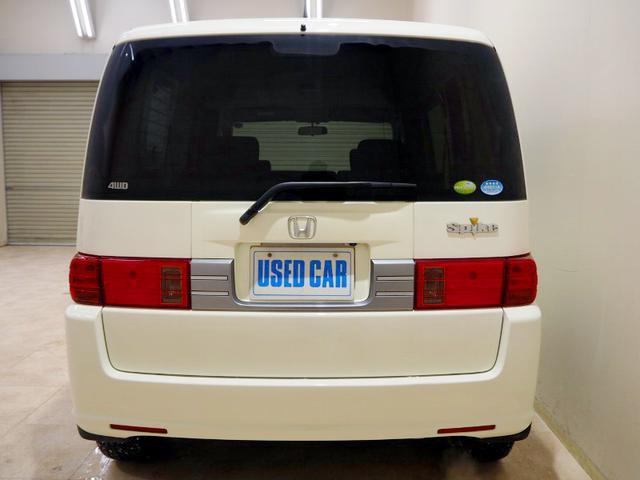 「ホンダ」「モビリオスパイク」「ミニバン・ワンボックス」「北海道」の中古車6