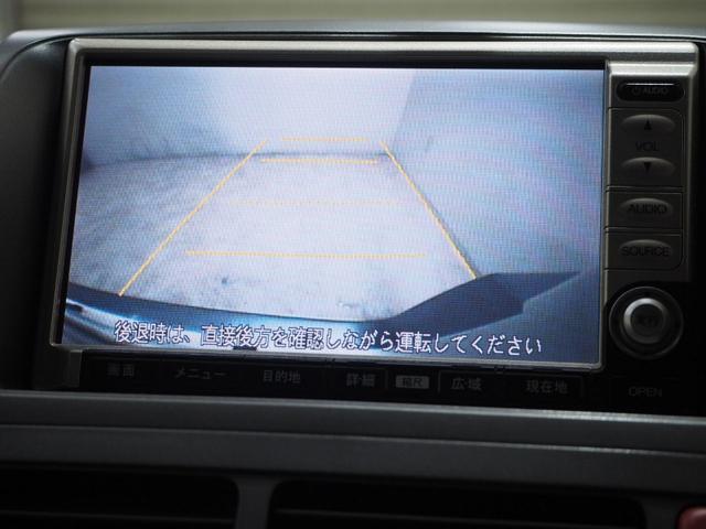 「ホンダ」「モビリオスパイク」「ミニバン・ワンボックス」「北海道」の中古車24