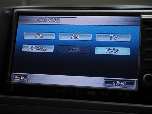 「ホンダ」「モビリオスパイク」「ミニバン・ワンボックス」「北海道」の中古車25