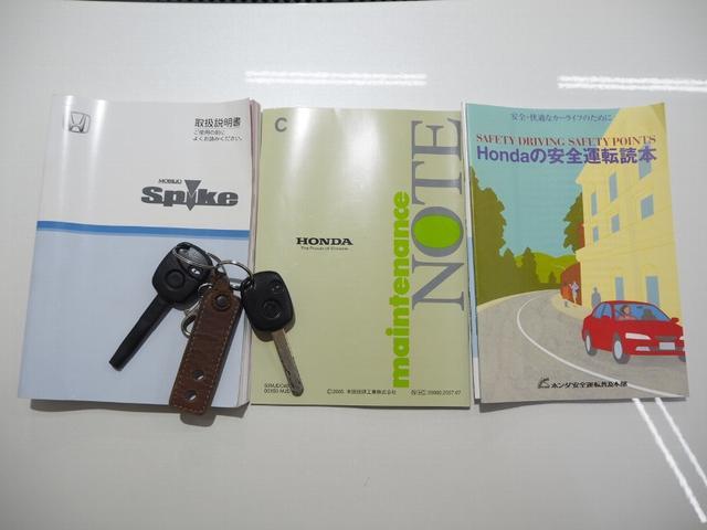 「ホンダ」「モビリオスパイク」「ミニバン・ワンボックス」「北海道」の中古車28