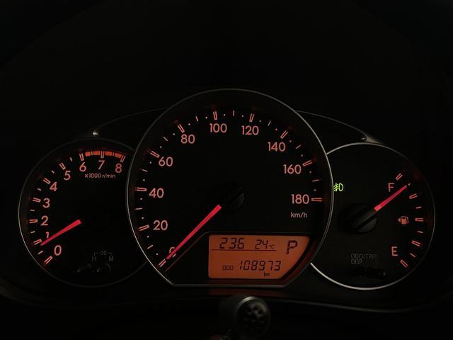 「スバル」「トレジア」「ミニバン・ワンボックス」「北海道」の中古車25