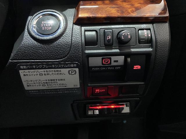 2.5i Lパッケージ 4WD 社外メモリナビ HID ETC 純正スマートキー(18枚目)