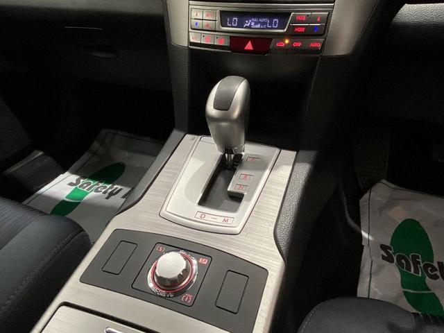 2.5i Lパッケージ 4WD 社外メモリナビ HID ETC 純正スマートキー(22枚目)