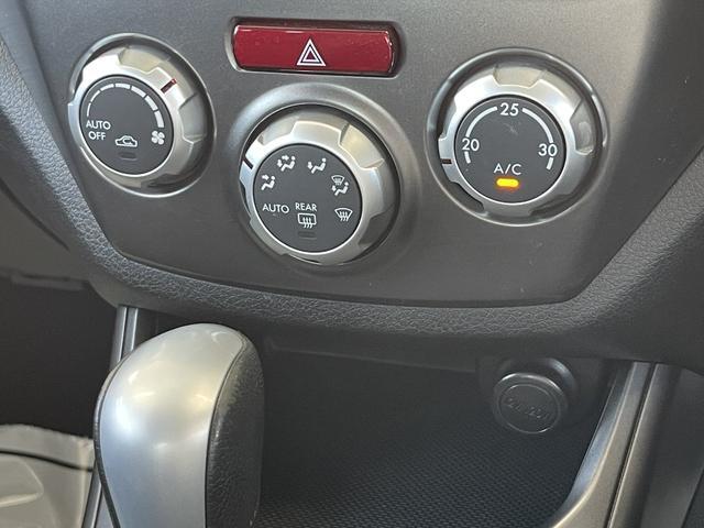 2.0i 4WD フルセグナビ Egスターター HIDヘッドライト ETC スマートキー CD・DVD・データ再生 フォグライト(33枚目)
