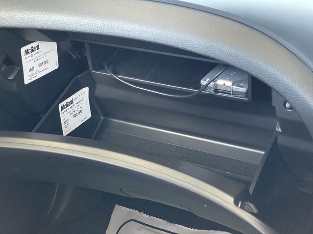 2.0i 4WD フルセグナビ Egスターター HIDヘッドライト ETC スマートキー CD・DVD・データ再生 フォグライト(37枚目)