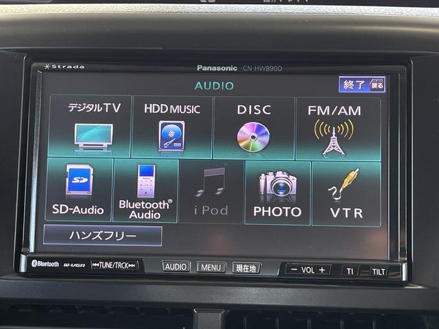 2.0i 4WD フルセグナビ Egスターター HIDヘッドライト ETC スマートキー CD・DVD・データ再生 フォグライト(40枚目)