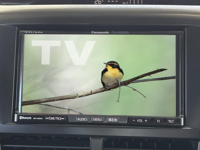 2.0i 4WD フルセグナビ Egスターター HIDヘッドライト ETC スマートキー CD・DVD・データ再生 フォグライト(41枚目)