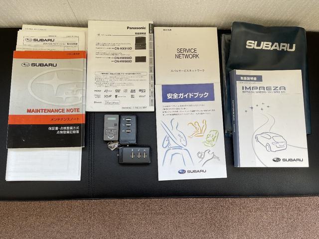 2.0i 4WD フルセグナビ Egスターター HIDヘッドライト ETC スマートキー CD・DVD・データ再生 フォグライト(42枚目)