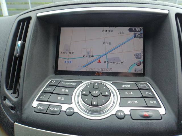 NV36 250GT タイプP 4WD ETC 純正ナビ(10枚目)