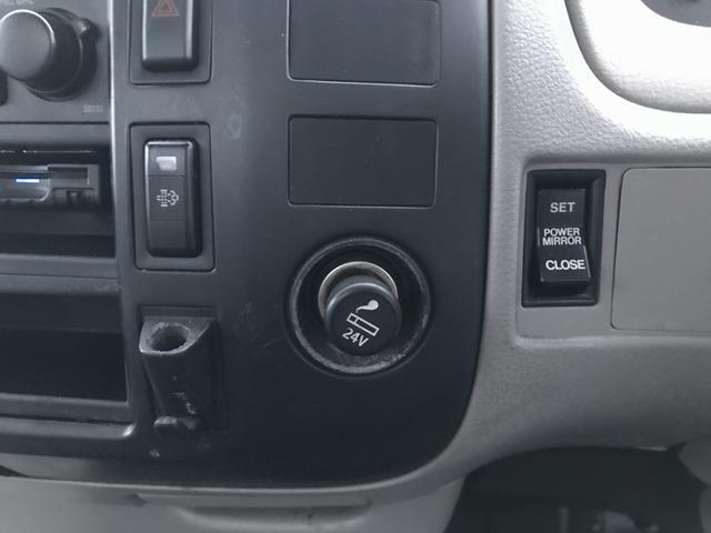 「トヨタ」「ダイナトラック」「トラック」「北海道」の中古車14