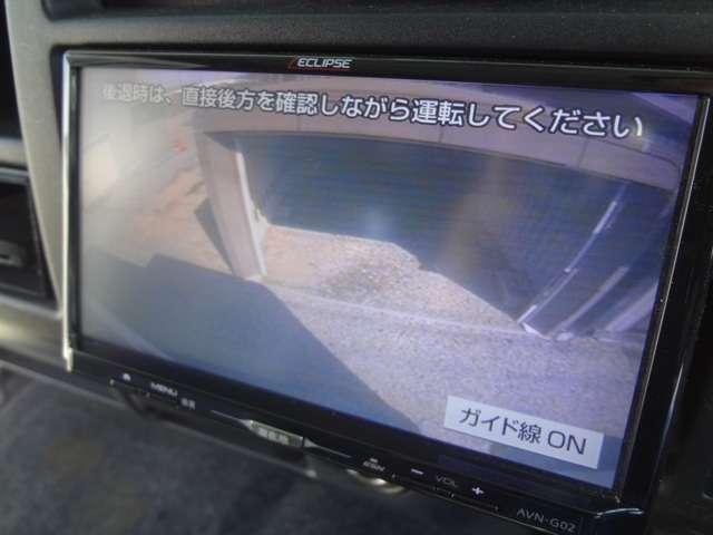 「トヨタ」「ダイナトラック」「トラック」「北海道」の中古車12