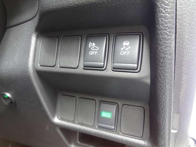 20X ハイブリッド エマージェンシーブレーキP 4WD(15枚目)