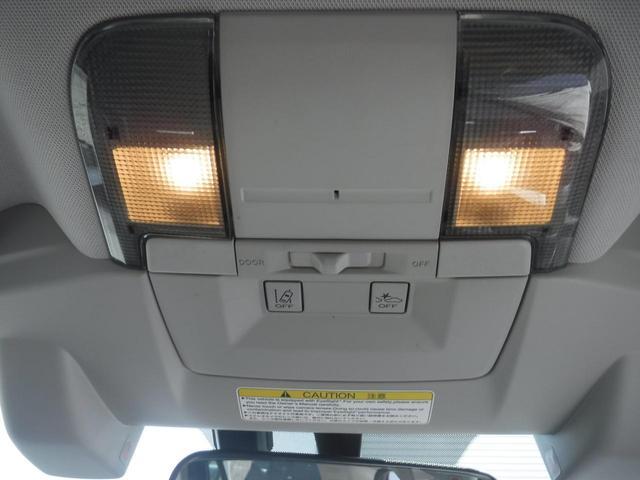 LEDルームランプの変更もお任せください♪