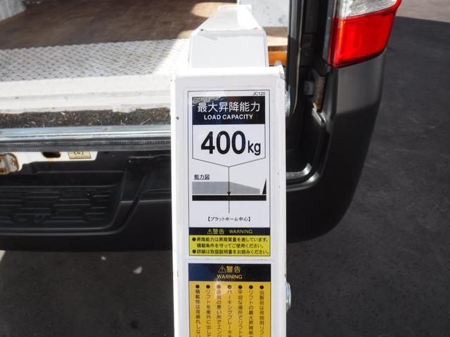 日産 NV350キャラバンバン スーパーロングDXターボ パワーリフト付き