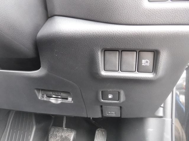 G-T 1オーナー 寒冷地仕様 セーフティーセンスP クルコン 横滑り防止装置 スマートキー 盗難防止システム キーレス レーンアシスト オートエアコン シートH フルタイム4WD 衝突被害軽減ブレーキ付 Cセンサー エアバッグ 衝突安全ボディ(26枚目)