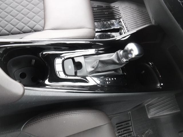 G-T 1オーナー 寒冷地仕様 セーフティーセンスP クルコン 横滑り防止装置 スマートキー 盗難防止システム キーレス レーンアシスト オートエアコン シートH フルタイム4WD 衝突被害軽減ブレーキ付 Cセンサー エアバッグ 衝突安全ボディ(28枚目)