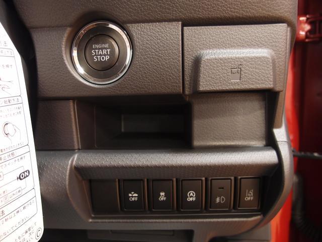 スズキ ハスラー JスタイルII 4WD