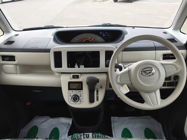 ダイハツ ムーヴキャンバス Xリミテッド SAII 4WD