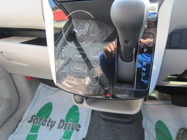 三菱 eKワゴン M e-アシスト プラスエディション 4WD ナビ