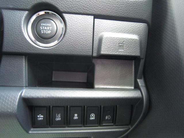 お車を快適に乗るための装備が満載!エンジンもスイッチで楽々始動♪