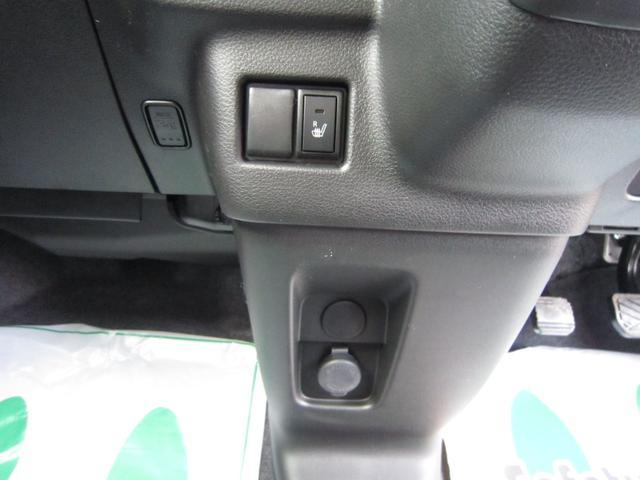 ハイブリッドG 4WD(13枚目)