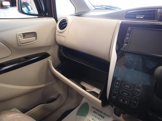 「三菱」「eKワゴン」「コンパクトカー」「北海道」の中古車18