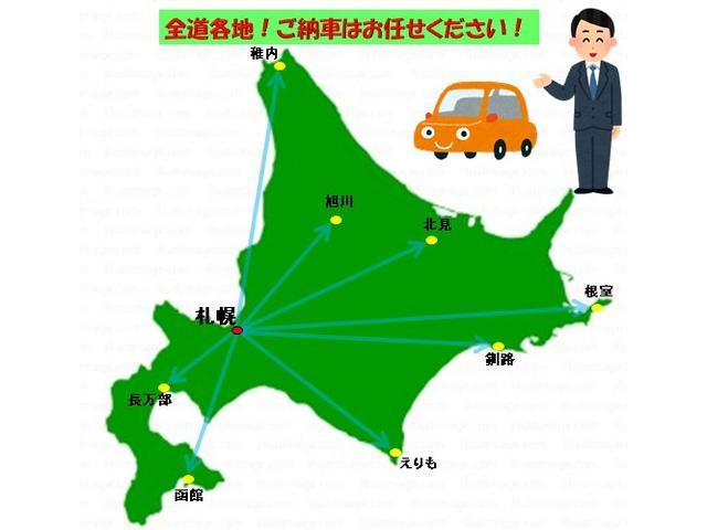 「三菱」「eKワゴン」「コンパクトカー」「北海道」の中古車33