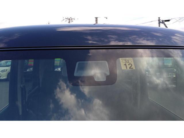 ハイブリッドXS・4WD・DSBS・社外ナビTV・Pスタート(9枚目)