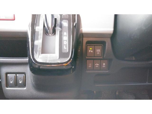 ハイブリッドXS・4WD・DSBS・社外ナビTV・Pスタート(18枚目)
