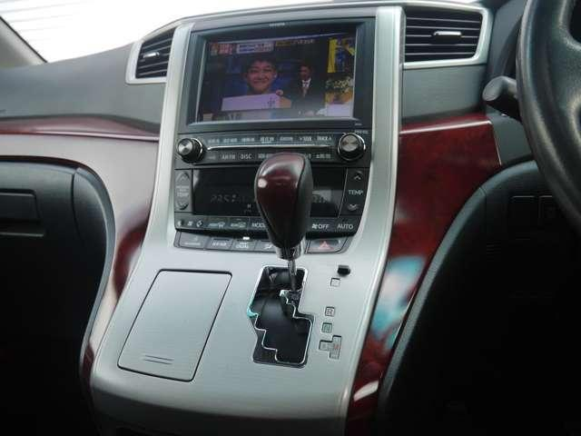 240Sイディアル車高調 ワーク新品 後期HV外装(11枚目)