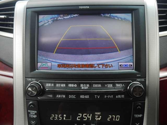 240Sイディアル車高調 ワーク新品 後期HV外装(18枚目)