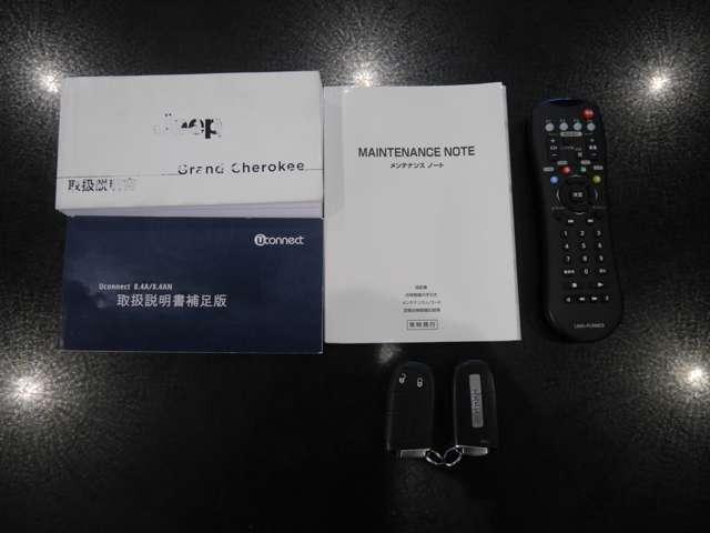 ラレード 4WD リフトアップ オーバーフェンダー 純正ナビTV バックカメラ ETC ドラレコ シートカバー 17アルミ グリグガード サイドステップ 新品スタッドレス付(16枚目)