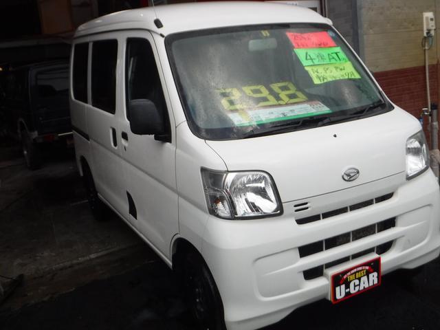 DX・4WD・4速オートマ車検2年付コミコミ!(6枚目)
