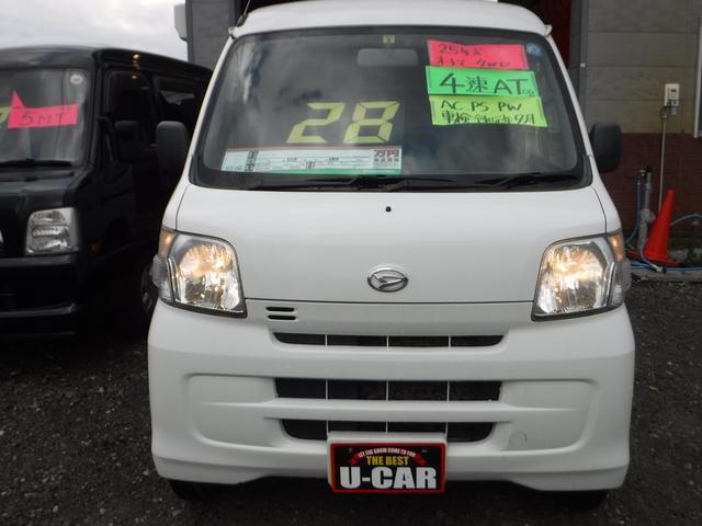 DX・4WD・4速オートマ車検2年付コミコミ!(7枚目)